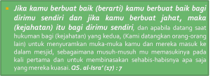 kesahalan berbuat baik QS Al-Isra' Ayat 7 arti