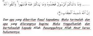 qs59-7 larangan dalam islam