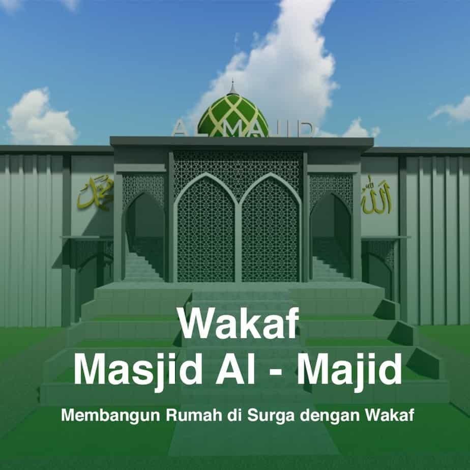 Wakaf Masjid Al-Majid, Portofolio Dompet Dhuafa dari Wakaf Tunai - Tabung Wakaf