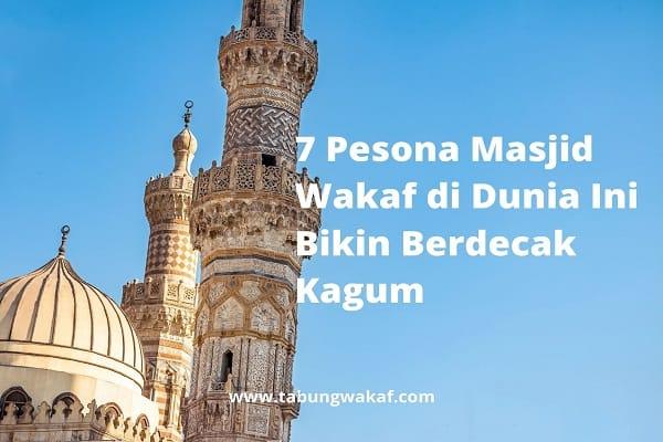 masjid wakaf di dunia