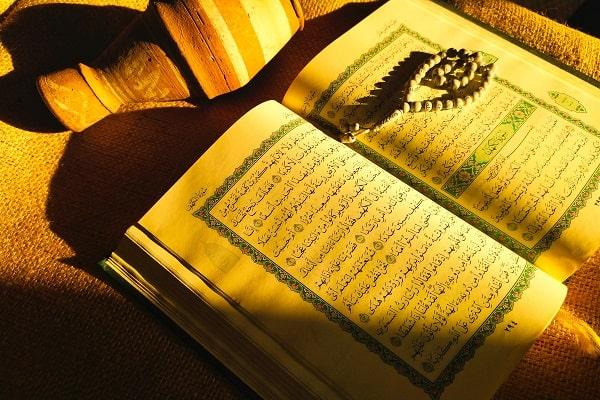 Sedekah Al-Quran salah satu investasi syariah untuk amal jariyah - Tabung Wakaf